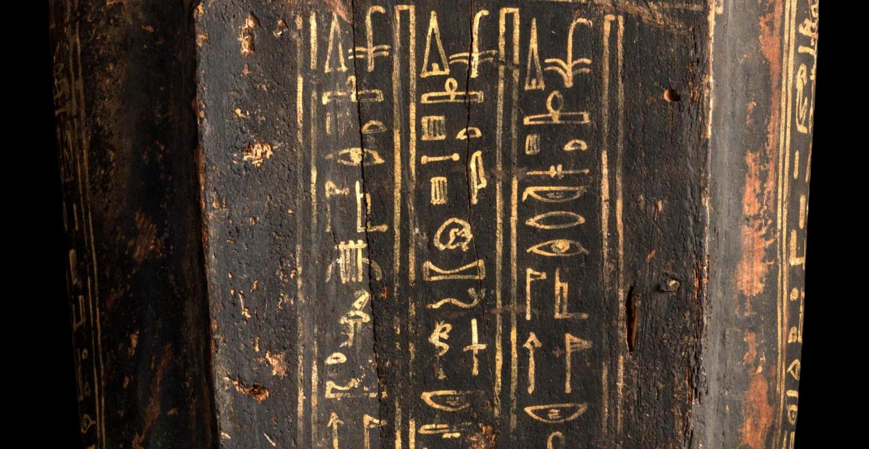 Llegint jeroglífics