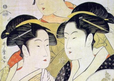 14. Grabado Japón