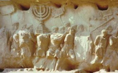 La conversión al judaismo durante la Antigüedad