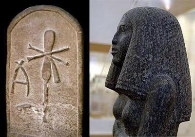 PRIMERES_REINES_EGIPTE