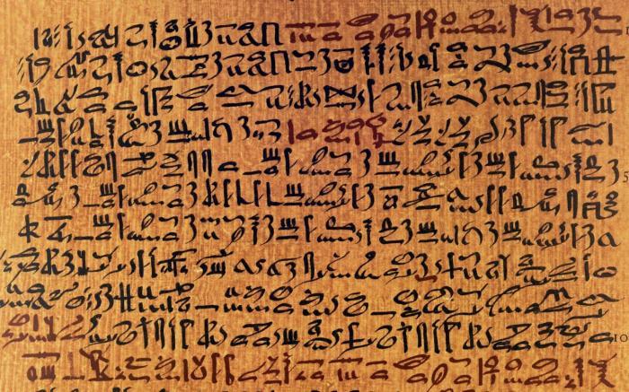 El càncer a l'antic Egipte