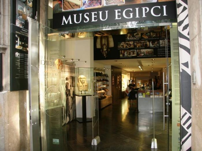 PORTA PRINCIPAL MUSEU EGIPCI