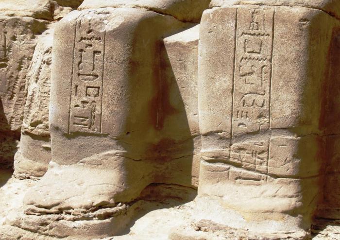 Títulos, cargos y epítetos en el Egipto faraónico