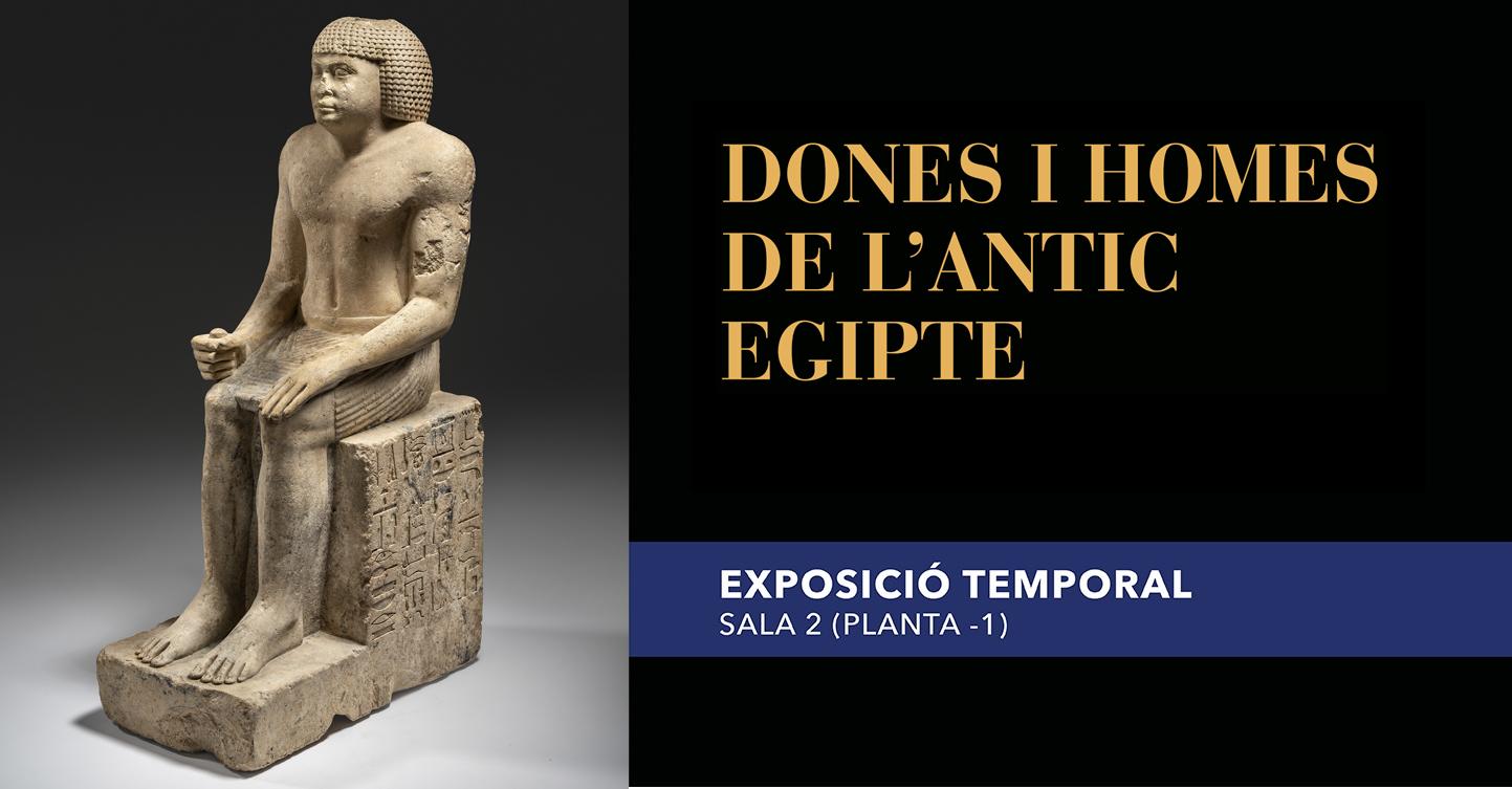 Exposició Temporal Dones i Homes de l'antic Egipte Sala 2 del Museu Egipici de Barcelona