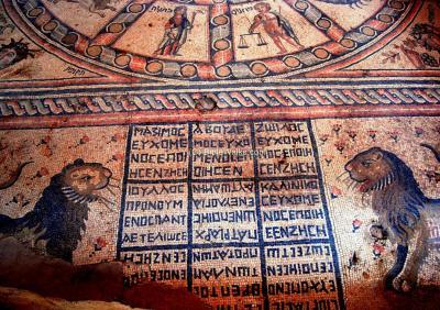 10_MAGADÁN_Llengua_grega