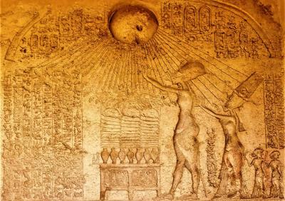 Estela A  Amarna Tuna El Gebel