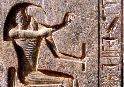 Introducció a l'escriptura jeroglífica (I)