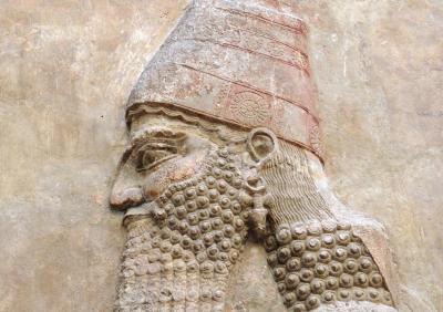 Introducción al Próximo Oriente antiguo