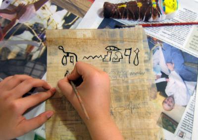 jeroglifics