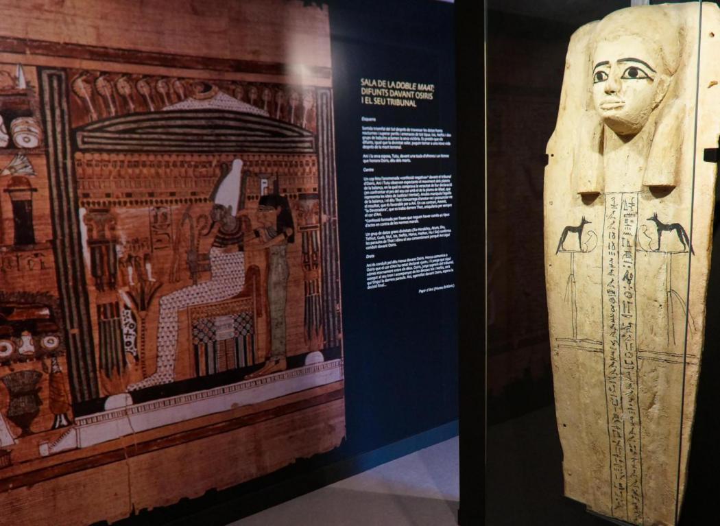 Déus Egipte