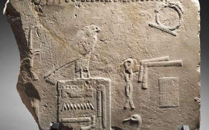 Conferència_online_antic_Egipte