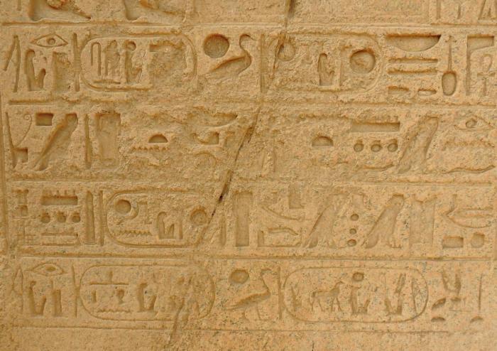 Introducció als jeroglífics