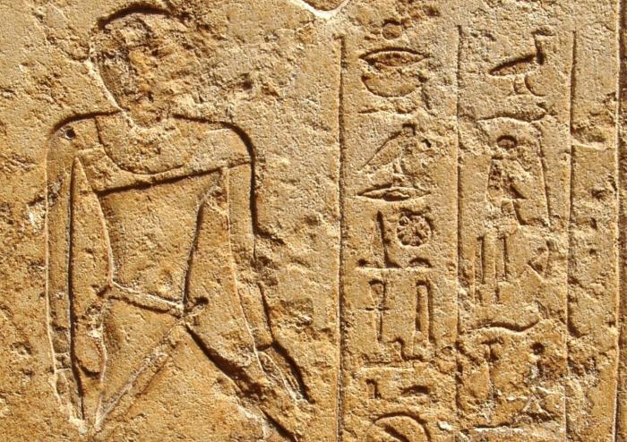 Introducción a la escritura jeroglífica I