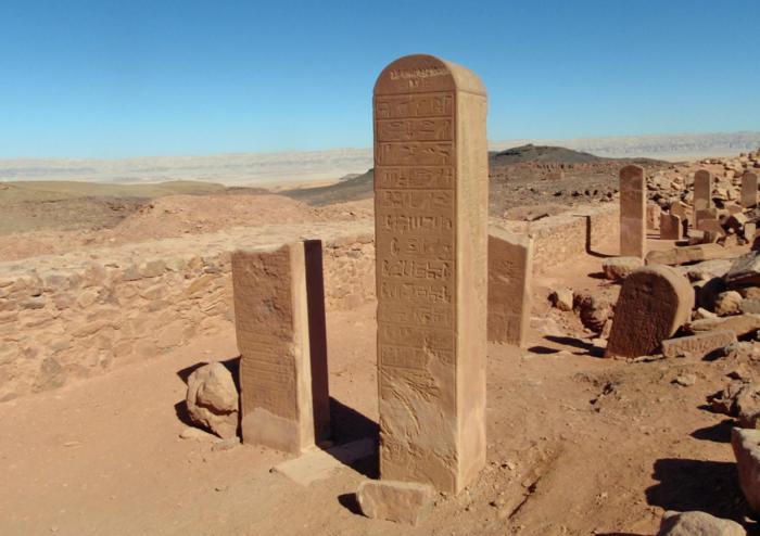 La Península del Sinaí. Arqueologia i Bíblia